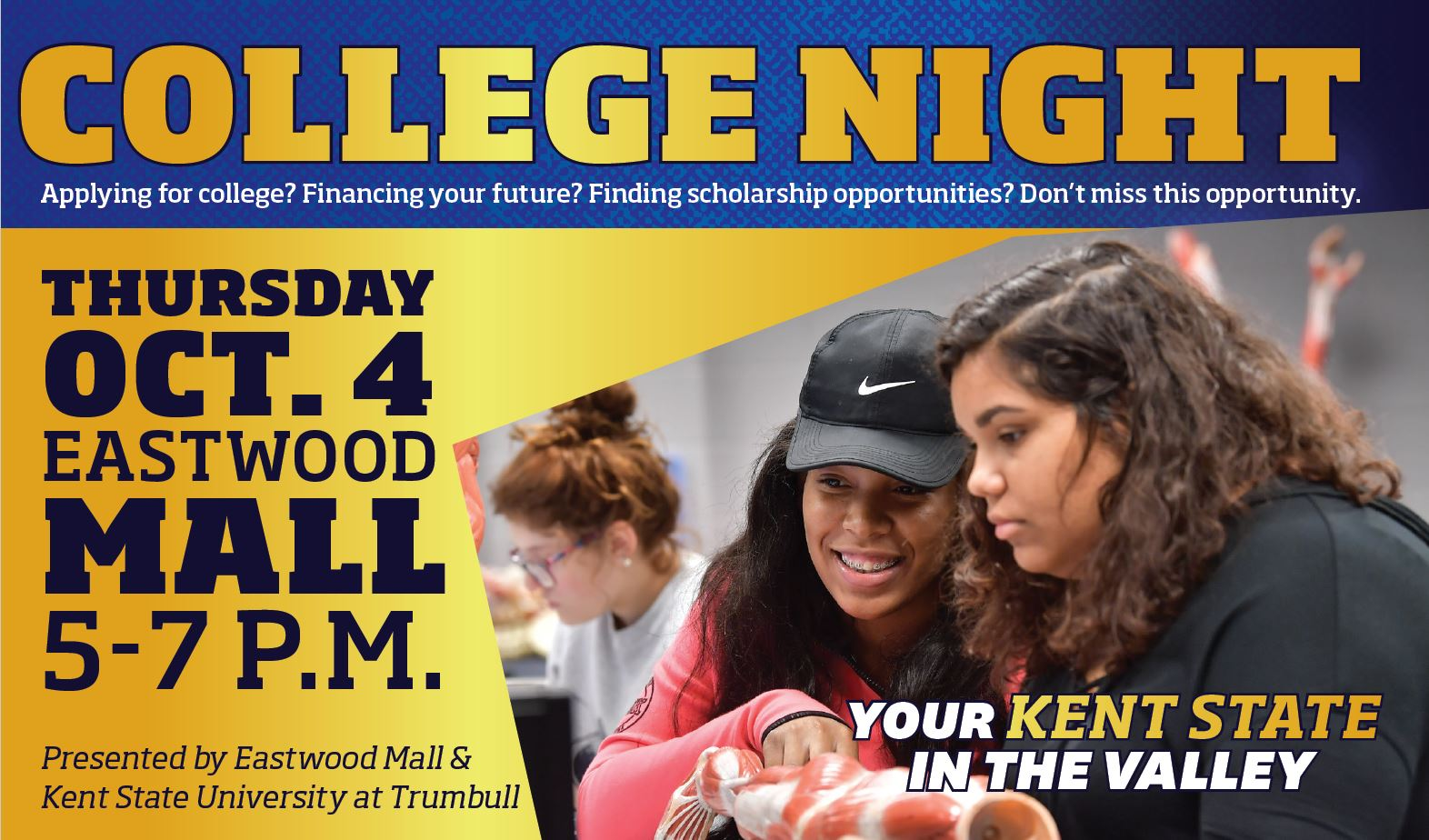 college night banner