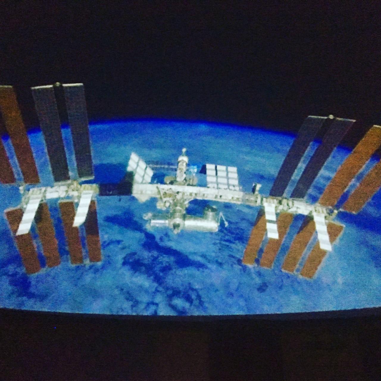 Sidney Frohman Planetarium Image